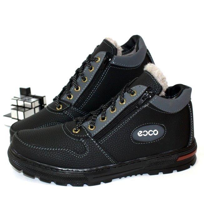 Купить ботинки, сапоги зимние Star shoes K8E черно-серый. Для него - СанДаль