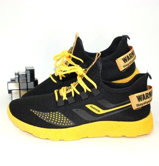 Мужские кроссовки N44  - купить в интернет магазине в Украине