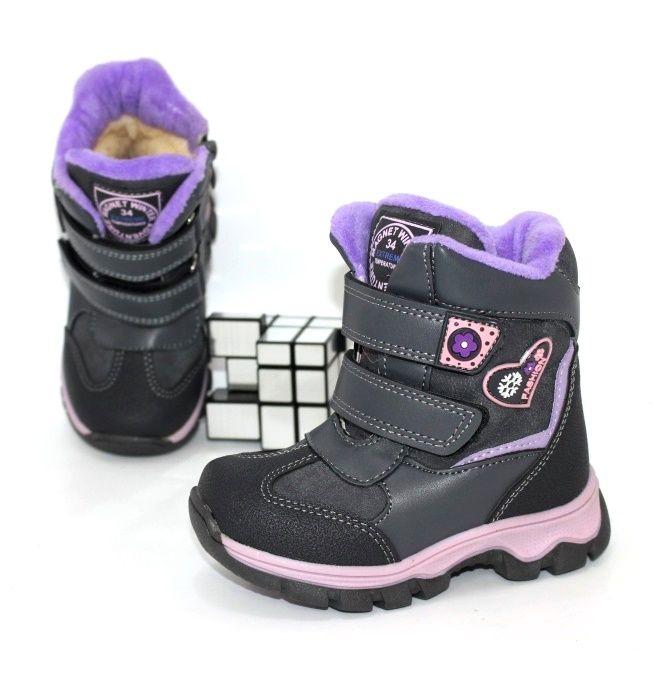 Тёплые качественные ботинки для девочки мех липучки