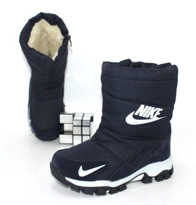 Спортивные чёрные сапоги дутики для мальчика купить с доставкой