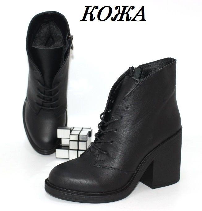 Зимние кожаные ботинки на удобном каблуке