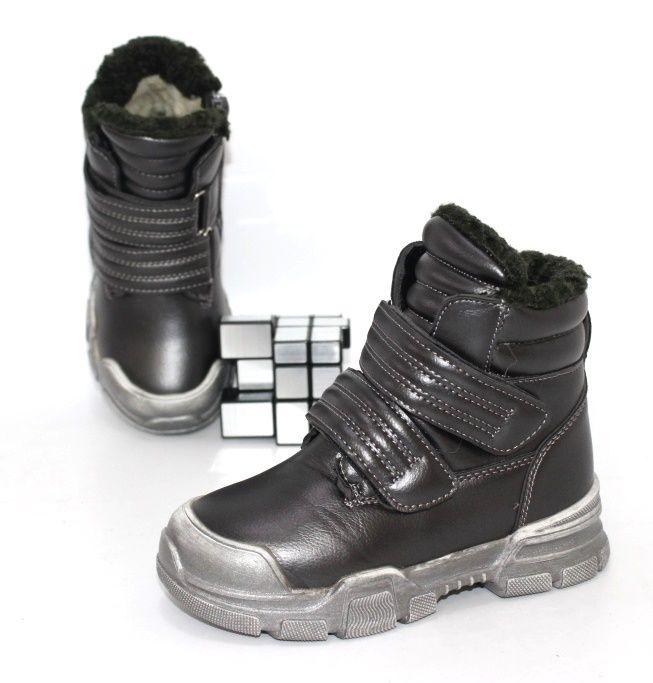 Зимние тёплые ботинки для девочки цвета графит