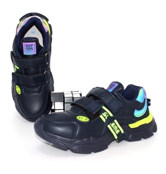 Сині кросівки для хлопчиків на двох липучках - в інтернет магазині дитячих кросівок для хлопчиків