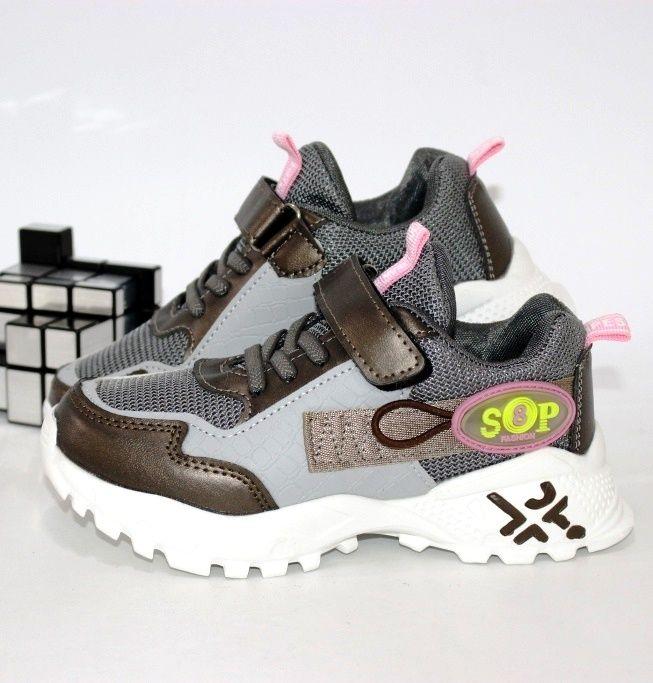 Купить кроссовки для девочки с доставкой по Украине