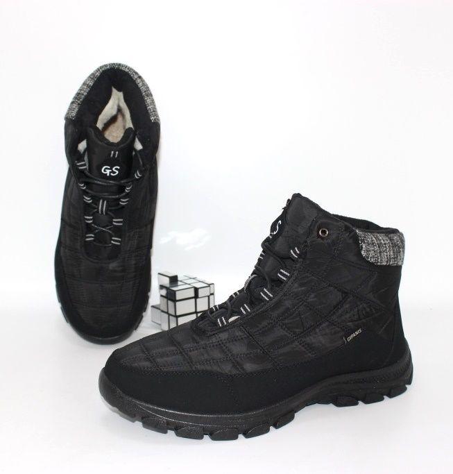 Дитяча зимове взуття підліткове Запоріжжя, черевики недорого інтернет магазин Сандаль
