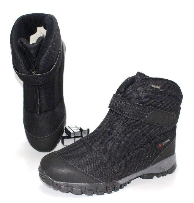 Купити чоловічі черевики дутики теплі з доставкою