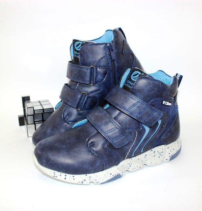 купити демісезонне взуття для хлопчика