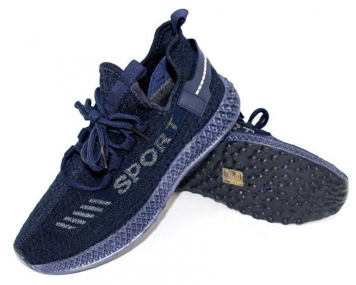 Мужские текстильные кроссовки M1925-6  - купить в интернет магазине в Украине
