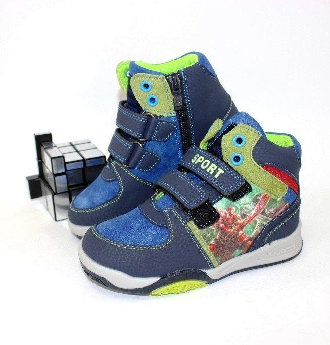 Ботинки для мальчика деми, осенняя детская обувь, демисезонная обувь для мальчиков