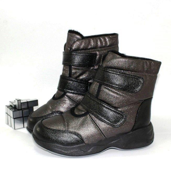 Оригинальные ботинки на липучках R008A - купить зимнюю обувь