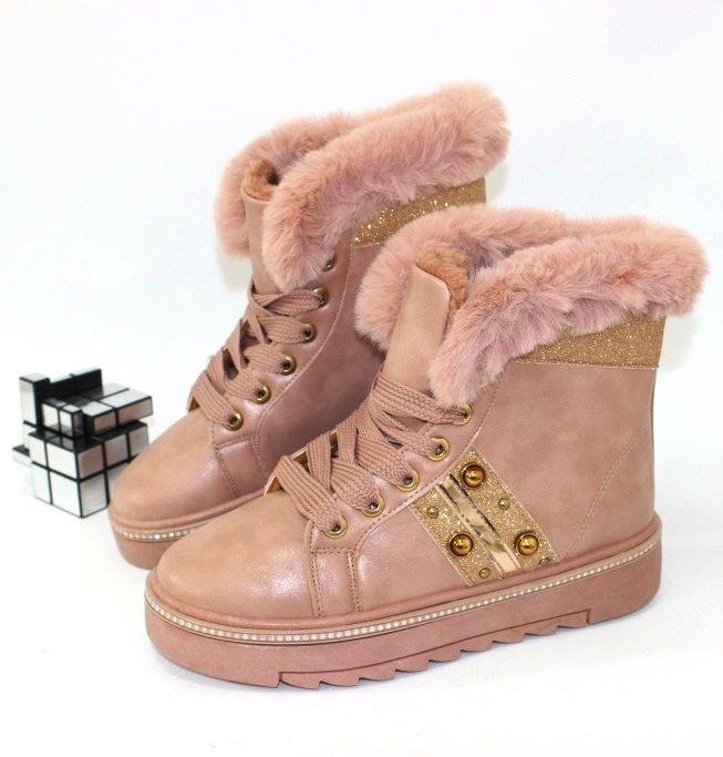 Стильные розовые ботинки R402pink - купить зимнюю обувь