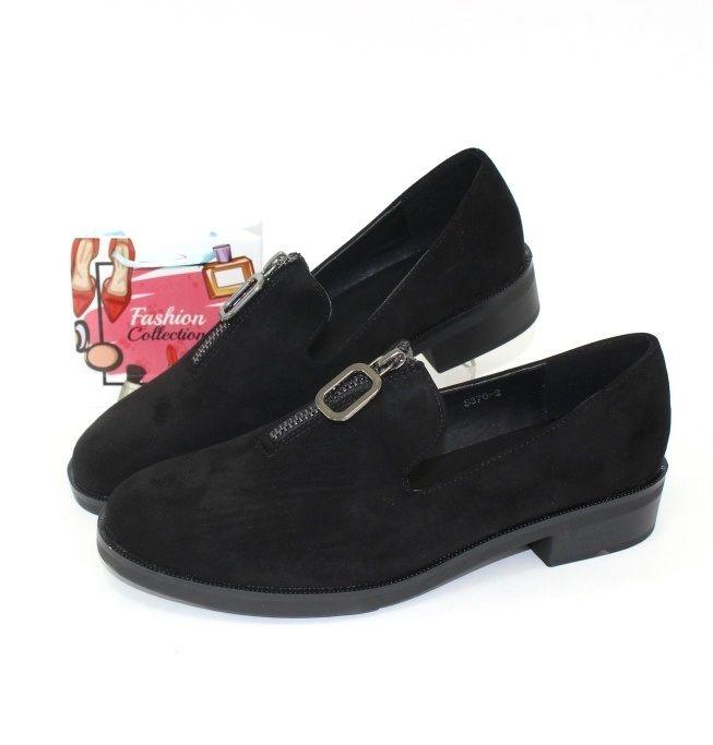 Купити жіночі туфлі, жіночі туфлі Україна, зручні жіночі туфлі, польська взуття Запоріжжя
