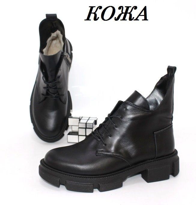 Чёрные кожаные ботинки на меху из натуральной кожи