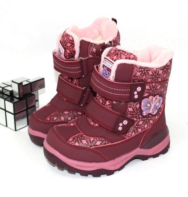 Зимняя обувь для детей, купить зимние детские ботинки, дропшиппинг обувь