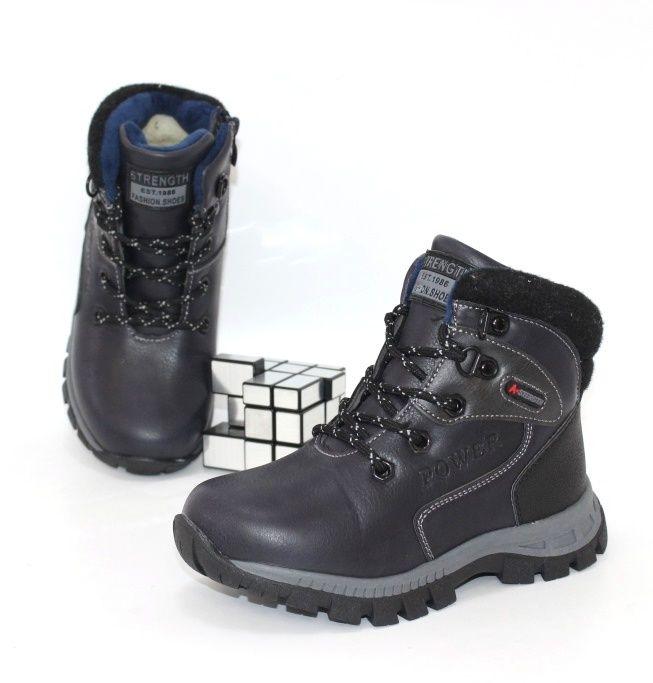 Купить качественные ботинки для мальчика на зиму