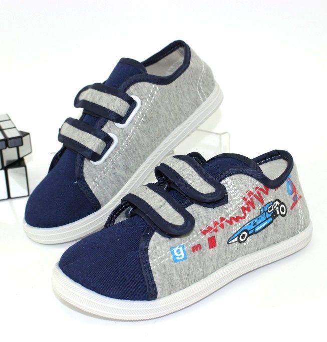 Кросівки для дівчаток і хлопчиків - інтернет-магазин взуття