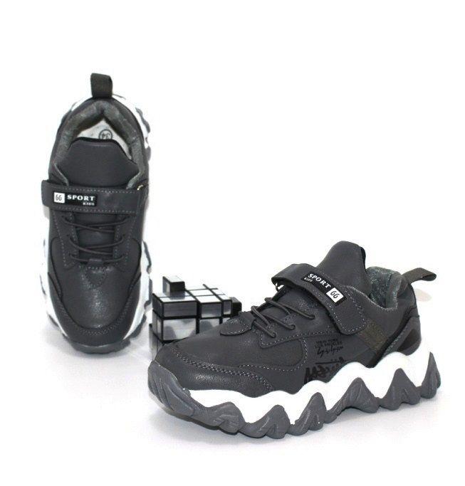 Купити підліткові кросівки для хлопчика розміри 31 32 33 34 35 36