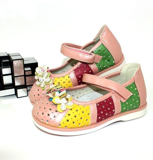 Дитяче взуття для дівчинки за низькими цінами, купити тфлі для дівчинки