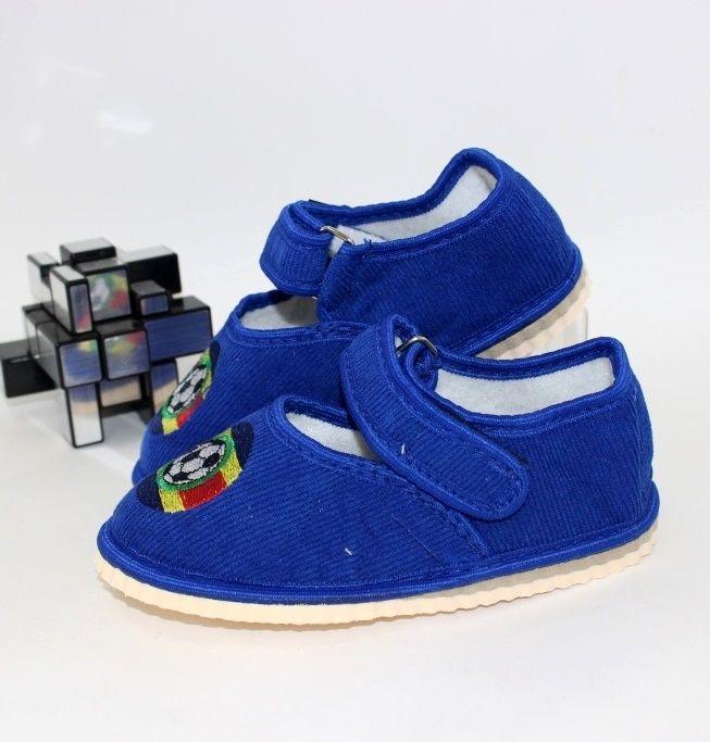 Купить Детские тапочки Comfort Slippers-мяч. Для детей - СанДаль