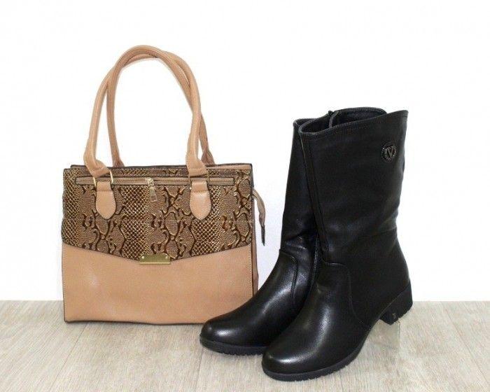 сумки женские, украина, запорожье, большой выбор женских сумок, купить сумку недорого украина, модные сумки