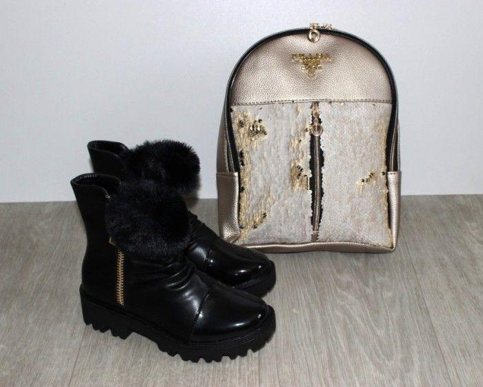 Дитяче взуття - купити взуття за низькою ціною, дитяче взуття Дніпро