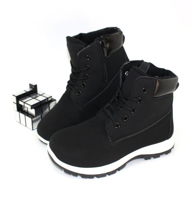 Зимние подростковые ботинки купить в Днепре, детская зимняя обувь, ботинки зимние детские