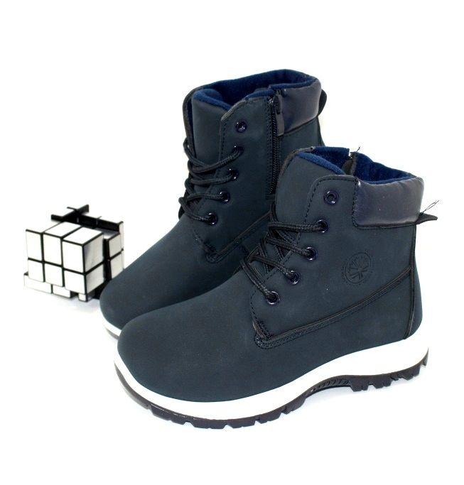 Детские зимние ботинки - недорогая детская обувь