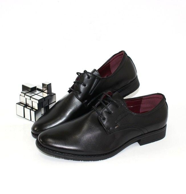 Купити дитяче взуття для хлопчиків, дитячі туфлі для хлопчика, акції, дитяче взуття онлайн, взуття в Києві, Донецьку