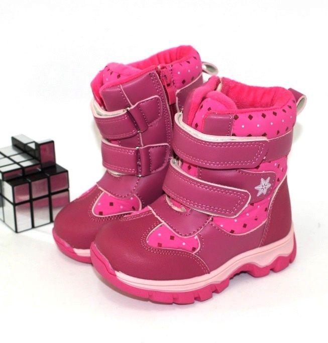 Зимние термосапоги для девочки в Запорожье, зимняя детская обувь Сандаль, купить сапожки детские