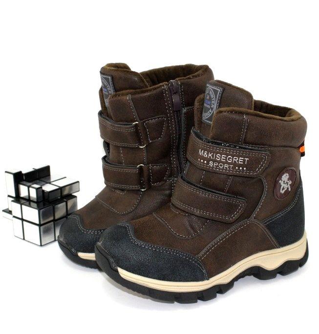 Ботинки для мальчика дзима, зимняя детская обувь, зимняя обувь для мальчиков