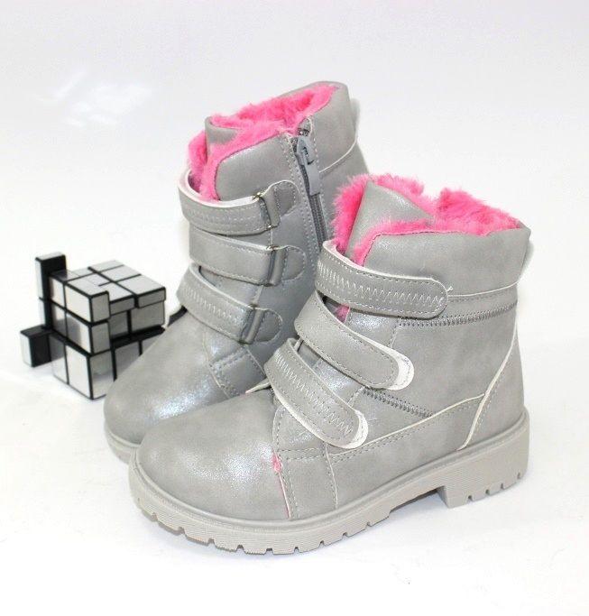 Купить детскую обувь для девочек -  акции, скидки.