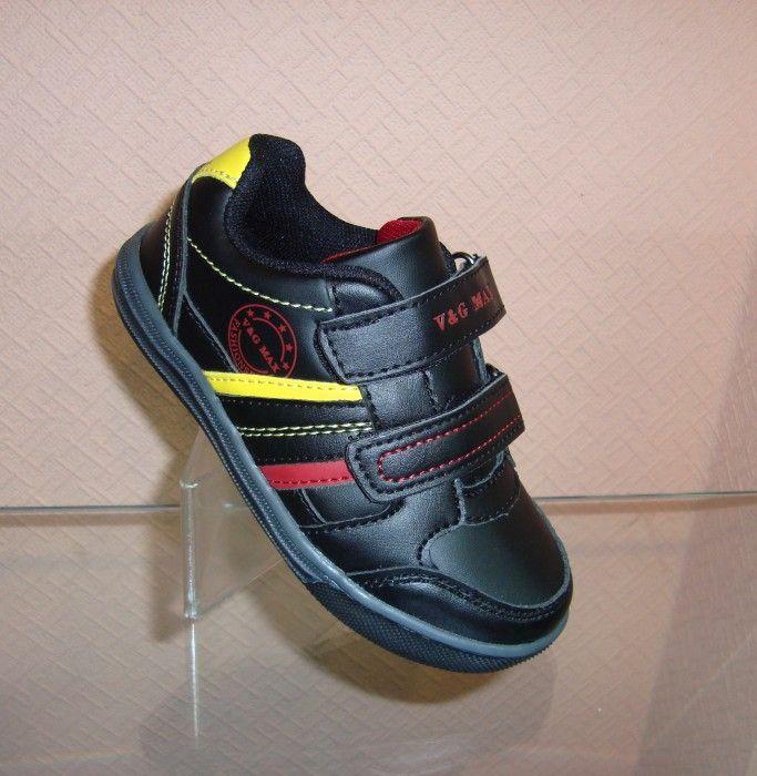 купити демісезонні туфлі для хлопчика