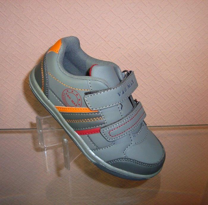 купить туфли для мальчика школьная обувь