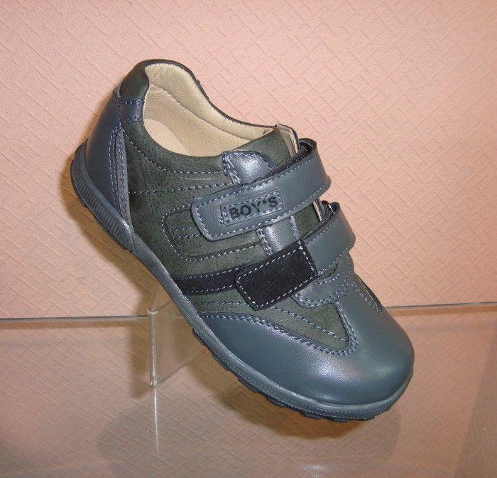купити туфлі для хлопчика шкільна взуття