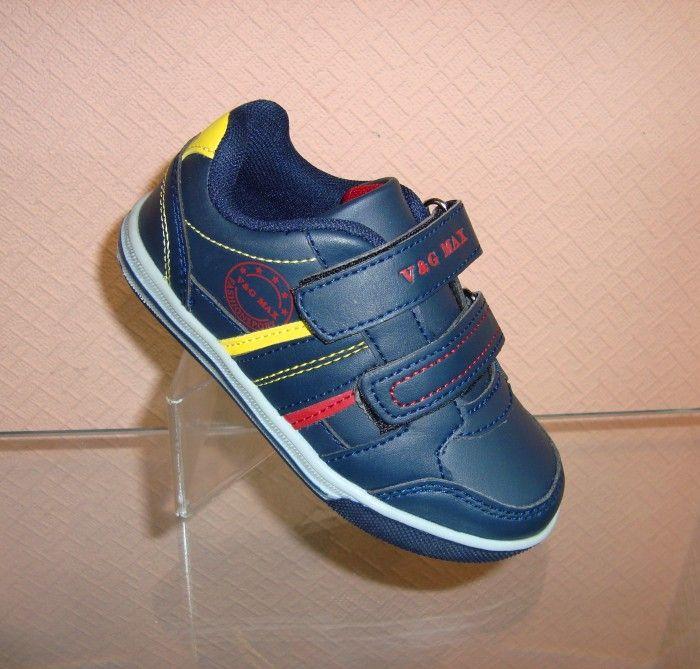 купити дитячі туфлі на хлопчика шкільні недорого
