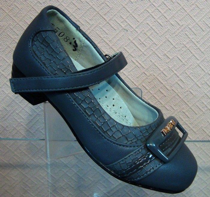 купити дитячі шкільні туфлі недорого на дівчинку
