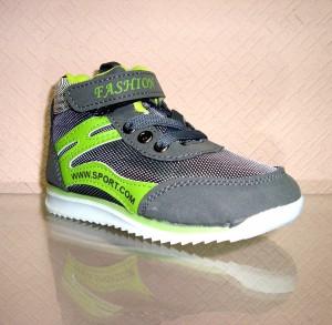 Купить Демисезонная обувь для мальчика с 18-26 Awar - Poland 10-М. Обувь детская для мальчиков - СанДаль