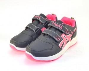 модные кроссовки для девочек 1046F - купить девочкам для школы