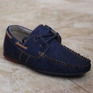 Туфли для мальчика с 35 по 41