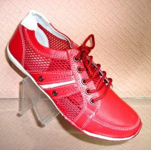 Мокасины - кожаная обувь для Вашей активной жизни!