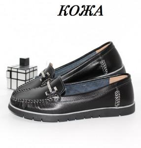 Жіночі туфлі - мокасини