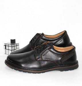 туфлі повсякденні