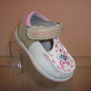 Детские туфли для девочек - интернет-магазин Сандаль!