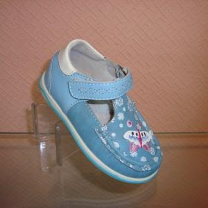 Детская обувь для самых маленьких по доступным ценам!