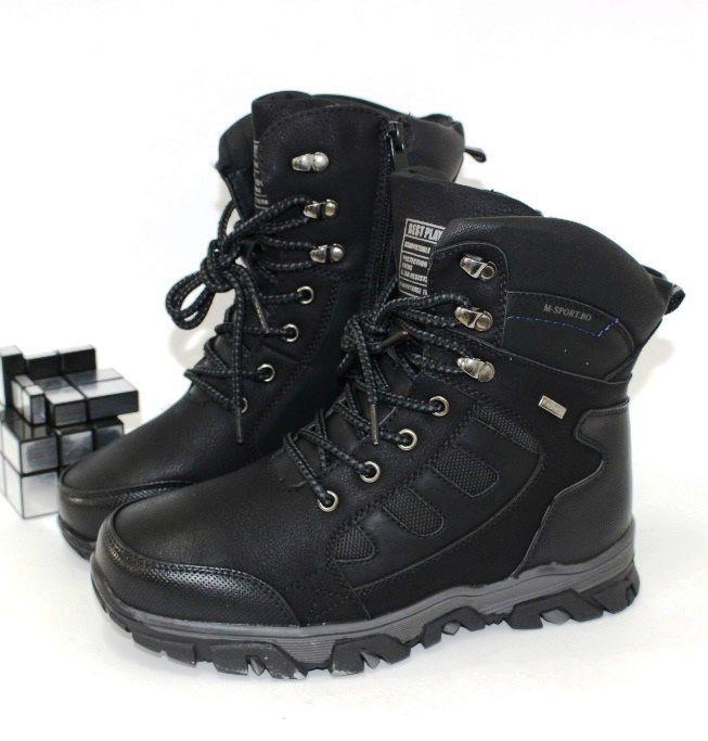 зручна зимове взуття для хлопчиків черевики зимові купити в запоріжжя