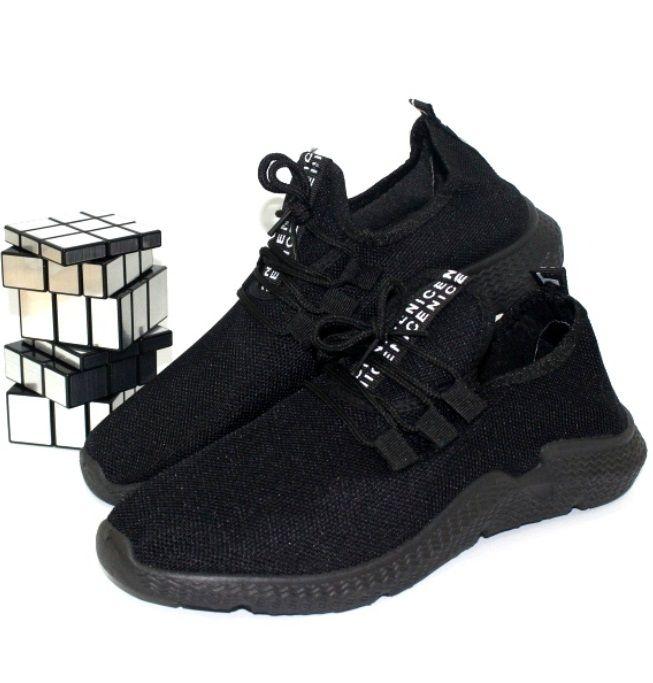 купити кросівки чоловічі літні недорого низька ціна чоловіча спортивне взуття