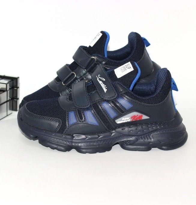 Купить удобные кроссовки для мальчика на двух липучках