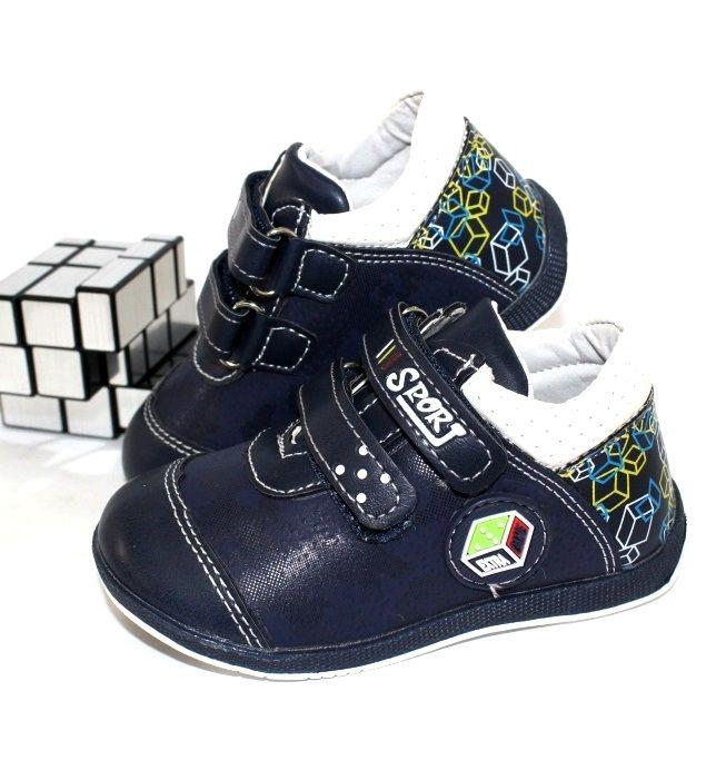 купити дитячі туфлі на хлопчика недорого