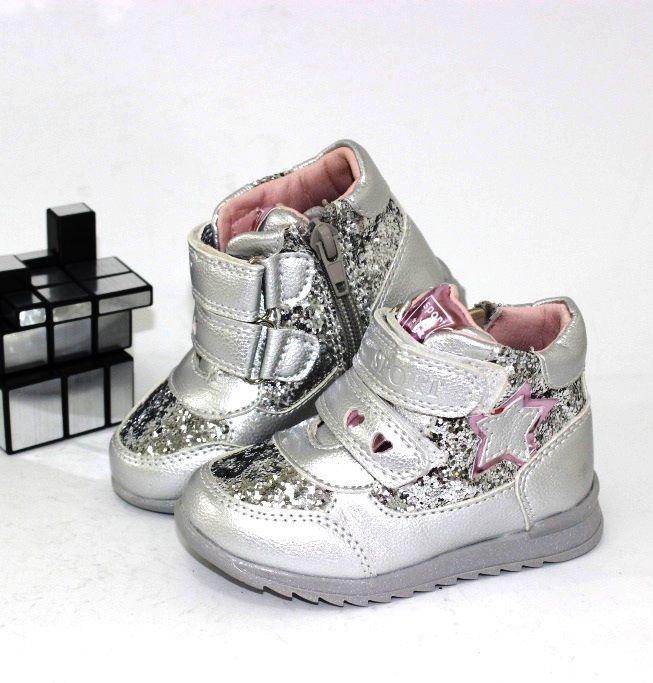 Детские ботинки для девочки по очень низким ценам!
