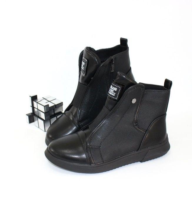 Купити дитяче взуття для дівчаток, дитячі черевики, акції, дитяче взуття онлайн, взуття в Києві